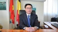 Ambassadeur Vietnam