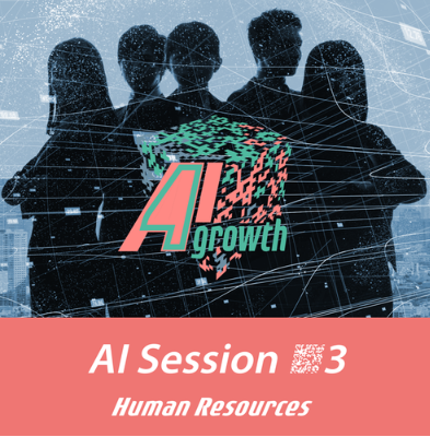 AI4Growth – AI in Human Resources & Recruiting