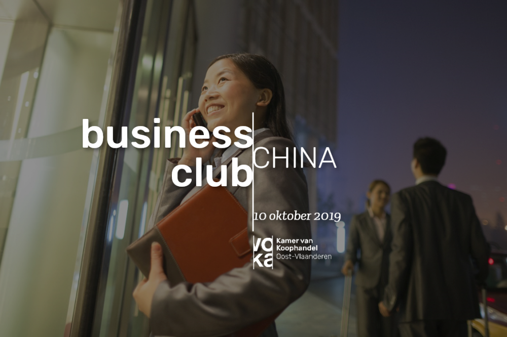 Business Club China