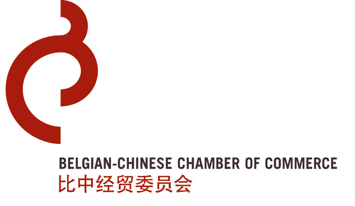 Belgian Chinese Chamber of Commerce