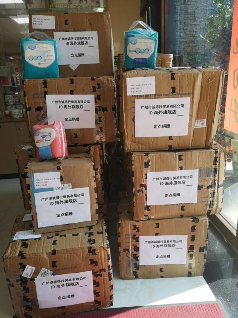 Ontex doneerde luiers om zorgverleners in Wuhan veilig te laten doorwerken