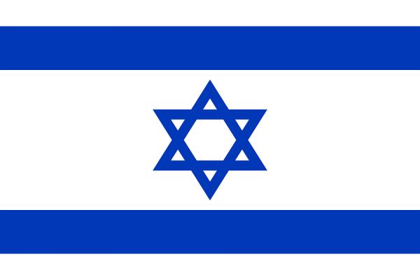 israeli vlag