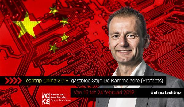 Techtrip China - Dag 3: Een kleine wereld