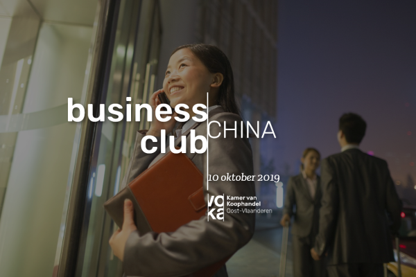 Business Club China