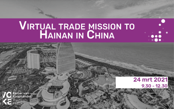 Virtual trade mission to Hainan in China