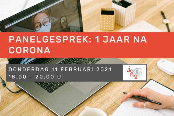 Jong Voka Vlaams-Brabant: Panelgesprek '1 jaar na corona'