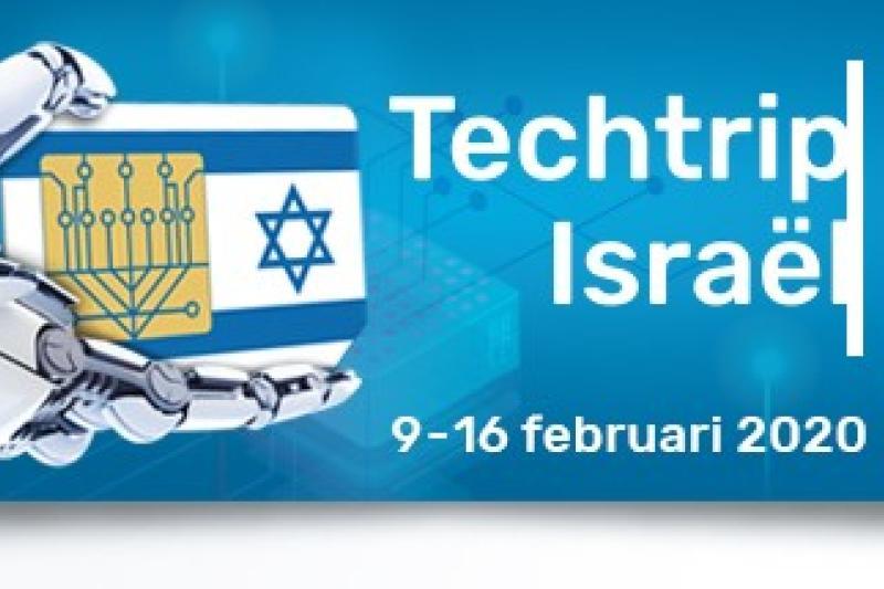 Techtrip Israël