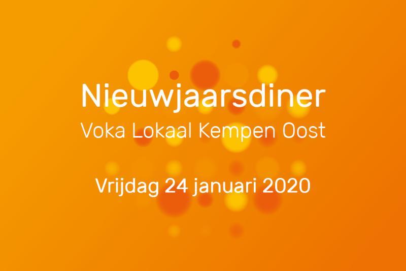 Voka Lokaal Kempen Oost - Nieuwjaarsdiner