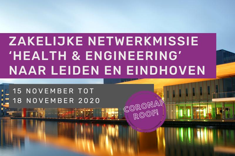 Zakelijke netwerkmissie 'health & engineering' naar Leiden en Eindhoven