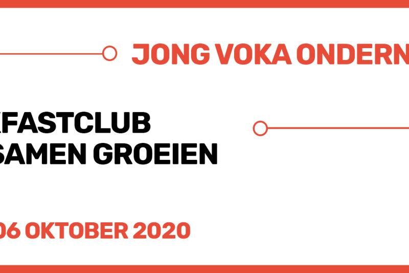 header breakfastclub oktober 2020