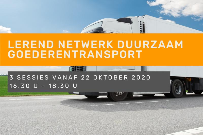 Lerend netwerk duurzaam goederentransport
