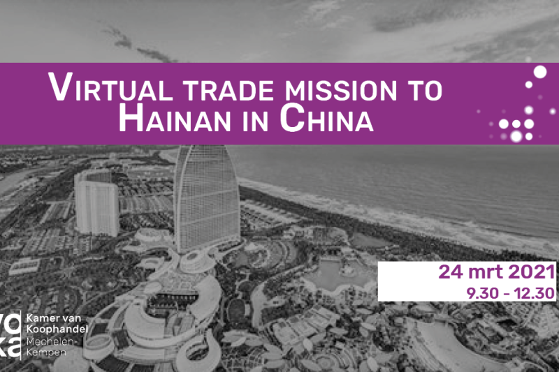 Virtual trade mission to Hainan in China