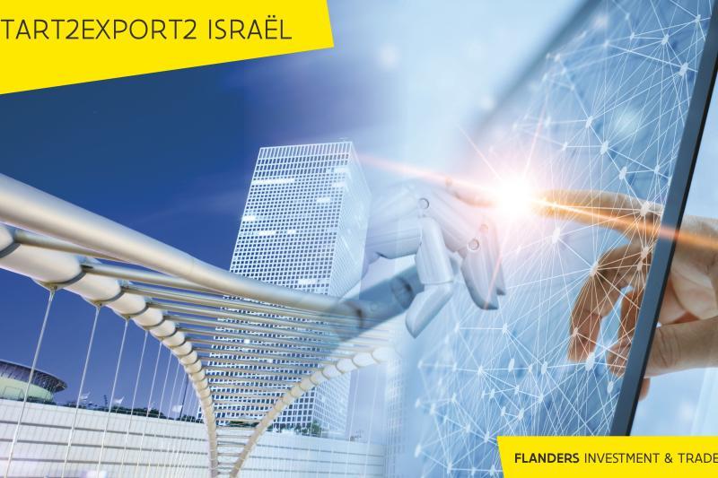 Start2export2: Israël