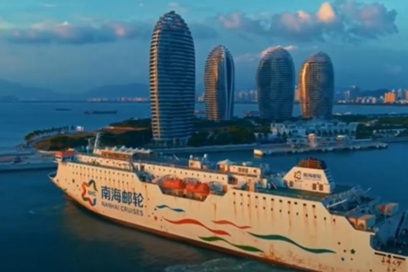 Hainan-pic