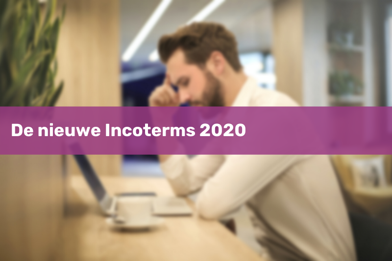 incoterms2020