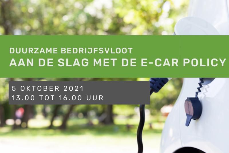 e-car policy
