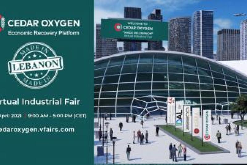 Made in Lebanon: Virtual Industrial Fair